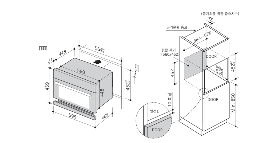 오븐기능 광파오븐MZ948CB