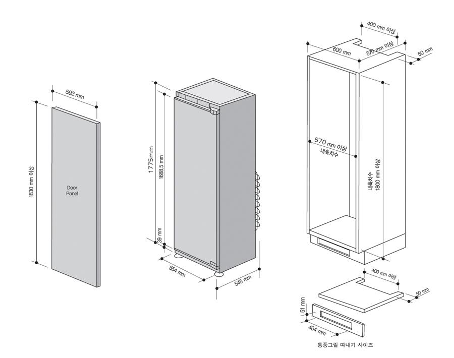 냉장전용고R-A284JM