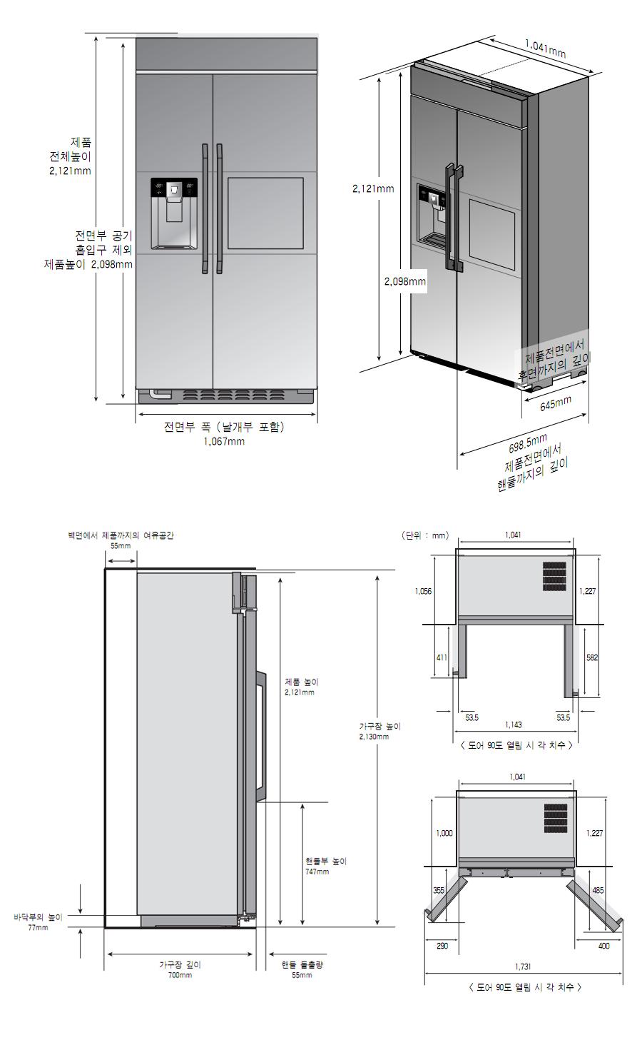 디스펜서+홈바형 빌트인 냉장고 R-L691JYF