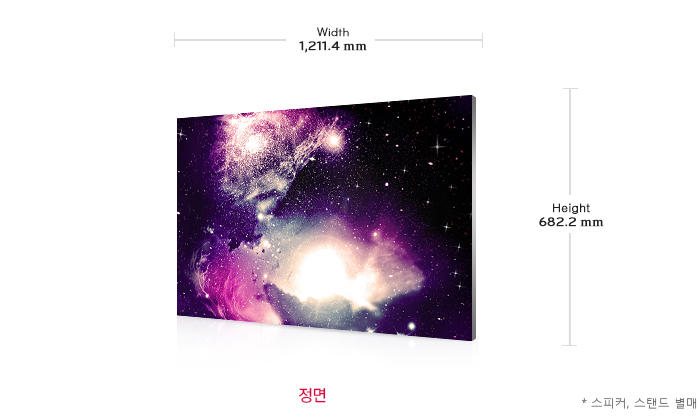 LG 디지털사이니지 Video Wall 55VM5B