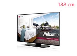 커머셜 TV (호텔솔루션 적용)