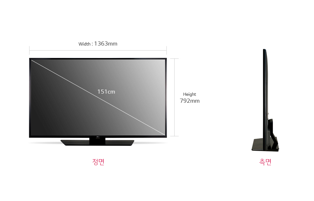 커머셜 TV (호텔솔루션 적용)  60LX541H