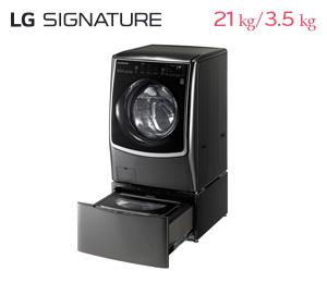 LG SIGNATURE FH21BBS