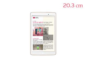 LG G Pad Ⅲ 8.0 FHD (N) LG-V525