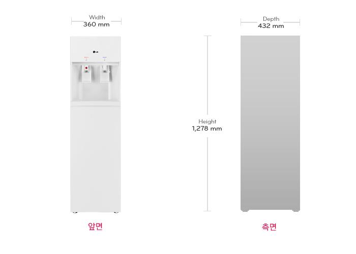 LG 냉온정수기 WQS44WJ5R