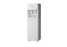 LG 냉온정수기 WQS44WJ5R제품1