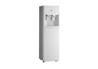 LG 냉온정수기 WQS44WJ5R제품2