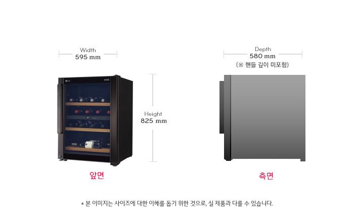 LG DIOS 빌트인 와인셀러 R-WZ46JKX
