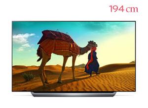LG 올레드 TV AI <sup>ThinQ</sup> OLED77C8KNA
