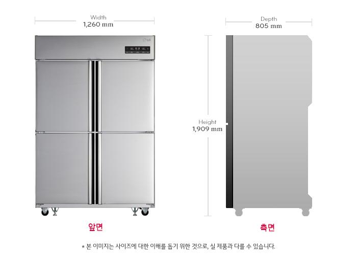 LG 업소용 일체형 냉장고 C110AHB