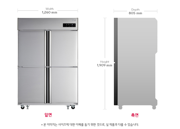 LG 업소용 일체형 냉장고 C110AK