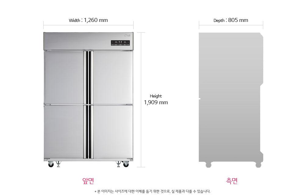 LG 비즈니스 냉장고 C110AHB